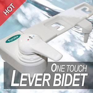 NEW KOREA BIDET EUREKA EB 1500W Non electronic Toilet Washlet Sprayer