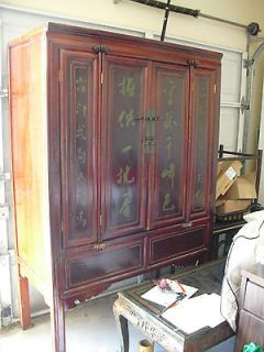Antiques  Asian Antiques  China  Cabinets
