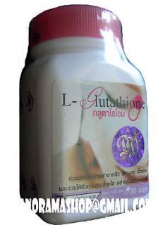 Glutathione + Collagen Grape Seed Pine Bark Skin Whitening