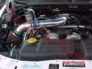 Cold Air Intake System in Air Intake Systems