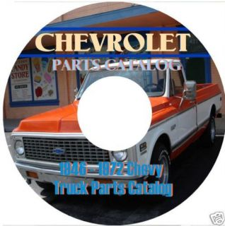Chevy Truck Parts Manual 1946 Thru 1972 on CD Buy Now!