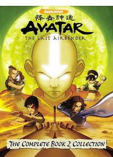 Avatar The Last Airbender   Book 2 Earth   The Complete Collection DVD