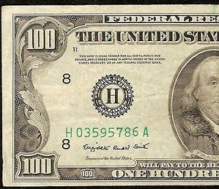 1950 C $100 DOLLAR BILL FEDERAL RESERVE GREEN SEAL NOTE Fr 2160 H