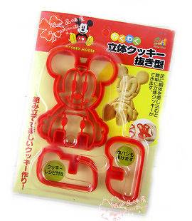 DISNEY MICKEY MOUSE 3D Cookie Cutter Stamp Mold MOULD