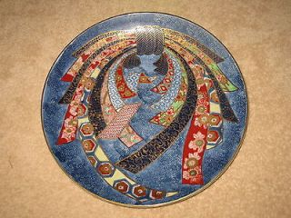 GOLD IMARI 12 Charger Plate Japan Asian Enamel Porcelain Fine Gold