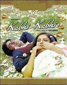 Kabhi Kabhie   Bollywood Hindi Music Vinyl   LP Record (Saregama)