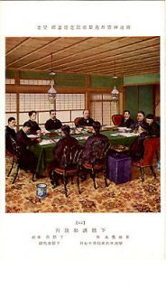 ww2 imperial military old the japanese army wallpaper series postcard