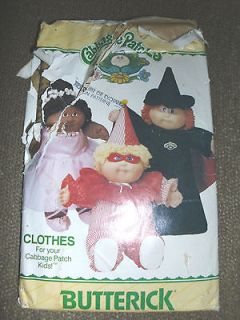 vtg Butterick Cabbage PAtch Kids Halloween costumes for dolls sewing