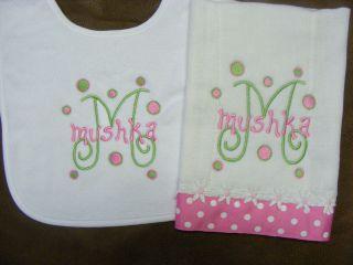 monogrammed burp cloths in Burp Cloths