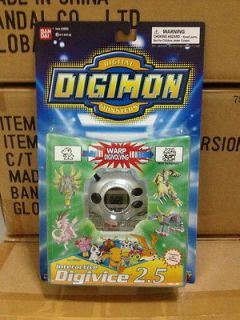 BANDAI DIGIMON MONSTERS DIGIVICE 2.5 SILVER GAME NEW RARE