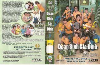 Doan Binh Gia Dinh, tron bo 15 tap DVD phim Hong Kong