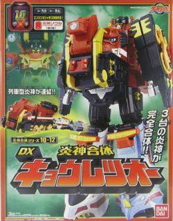 Power Rangers RPM DX Engine Go Onger G 10 11 12 Formula Paleomax