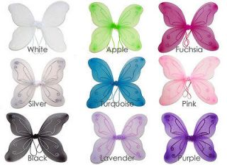 18x24 FAIRY Wings Butterfly Dress Up Costume (1pc)