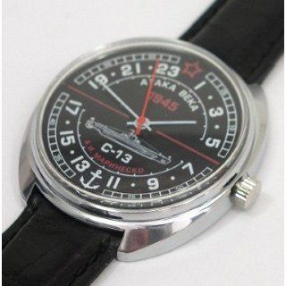 Russian Mechanical watch 24 hr Submarine S 13 (#0412