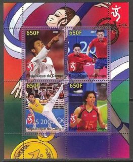 Games Beijing 2008 Chinese players Table Tennis  sheet of 4 MNH