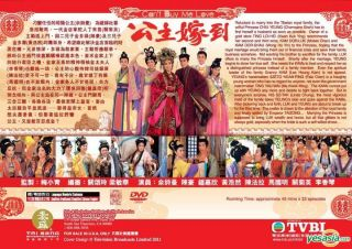 YESASIA Cant Buy Me Love (DVD) (End) (English Subtitled) (TVB Drama