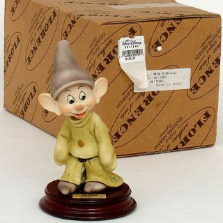 Giuseppe Armani DOPEY Snow White dwarf Walt Disney MINT IN BOX 200C