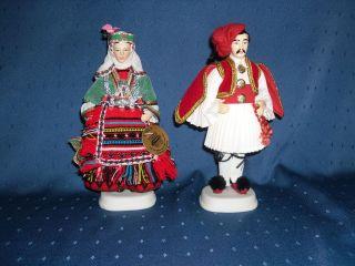 HANDMADE PORCELAIN GREEK PRINCE & PRINCESS FIGURINES NEW (GREECE