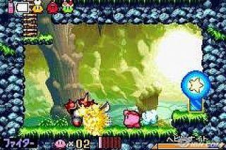 Kirby The Amazing Mirror Nintendo Game Boy Advance, 2004