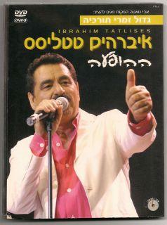 IBRAHIM TATLISES LIVE IN ISRAEL 2003 ULTRA RARE DVD PAL