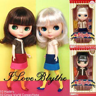 Takara 12 Neo Blythe Doll Simply (Vanilla & Chocolate)