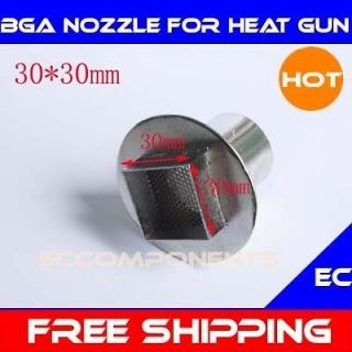 mm BGA Nozzle with Net for Hot Air Rework Soldering Handheld Heat Gun