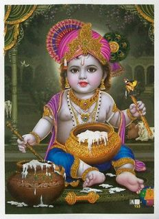 Lord Krishna, Baby Krishna   Exclusive Golden Foil POSTER   5x7