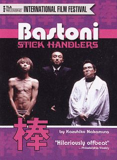 Bastoni Stick Handlers DVD, 2003