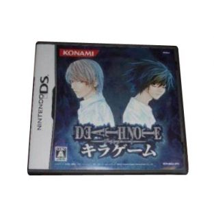 Death Note Kira Game Nintendo DS, 2007