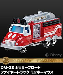 Tomica Disney Motor Works Divison Mickey Mouse Fire Truck DM 32
