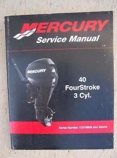 2009 Mercury Outboard Motor Service Manual 40 Four Stroke 3 Cylinder