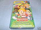 Little People, Big Discoveries, Volume 1 VHS, English subtitles