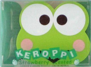 Sanrio Die Cut Keroppi (Hello Kitty) Strawberry Scented Eraser~KAWAII