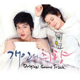 personal taste ost mbc drama kim tae woo see ya 4 minute 2am free gift