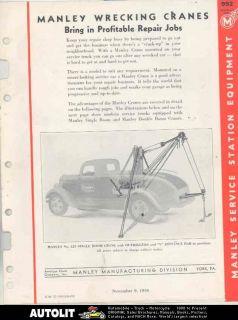1936 Manley Tow Truck Wrecker Crane Brochure Swinging Boom Winch Tow