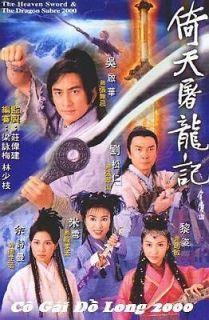 Co Gai Do Long 2000, Tron Bo 10 Dvds, Phim Kiem Hiep