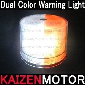 Amber Dual Color Police Security Car Truck Emergency Strobe Light #76