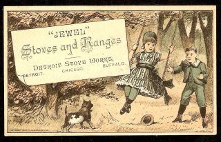 VTC Children Swing Dog JEWEL DETROIT STOVE RANGE Victorian Trade Card