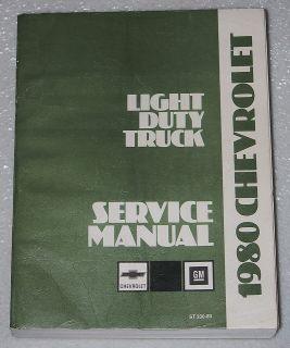 1980 Chevy Light Duty Truck Suburban Van C10 C20 K10 K20 K30 Shop