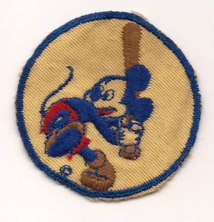 Vintage Original WWII Disney Mickey Mouse Baseball Squadron Bomber