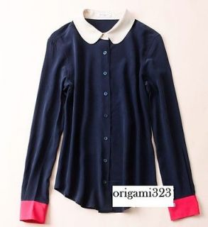 2012 NEW Equipment Sophie Colorblock washed silk blouse shirt XS/S/M $