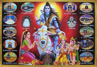 Lord Shiva Parvati Ganesh Kartik & Shiv Lings   POSTER   21x31
