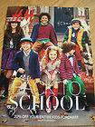 BACK TO SCHOOL MINI CATALOG FALL 2012 + 20% OFF COUPON