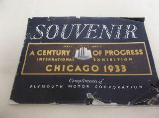 OF PROGRESS 1933 CHICAGO WORLDS FAIR PLYMOUTH MOTOR CORP SOUVENIR