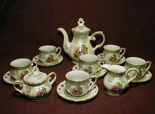 Sweet Victorian With Courting Couple Fine Porcelain China Coffee / Tea