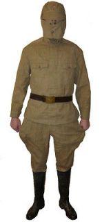 Newly listed Soviet military Army AFGHANISTAN desert Uniform