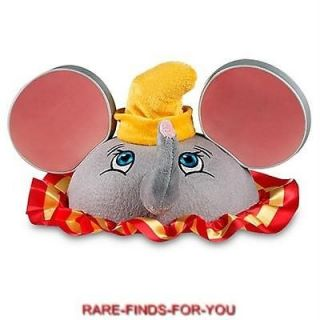 Disney Dumbo Mickey Mouse Ear Hat Disney Theme Parks Exclusive (NEW)