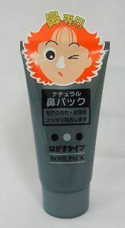 Nose Pack Mask Cleanser Blackhead Remover Face Peel Off ~ Japan