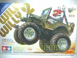 Tamiya 1/10 R/C WILD WILLY 2 Off Road Stunt Car WR 02 Chassis