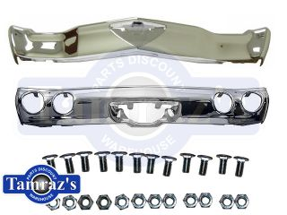 71 72 1971 1972 Chevelle Malibu Front Rear Bumper Kit